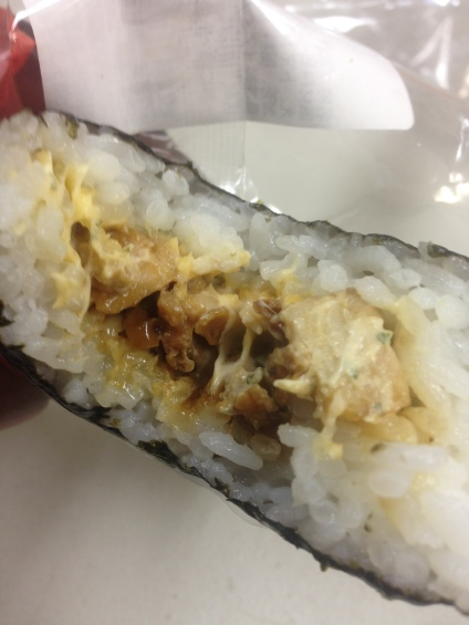 Japanese onigiri- rice cake- stuffed with chicken and mayo