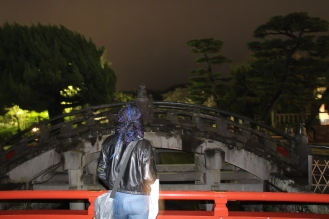 at shrine bridge