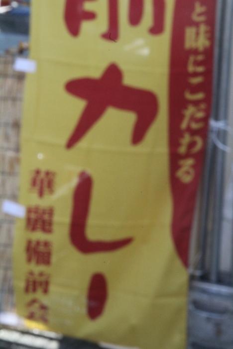 kare sign
