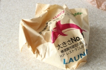 launa burger to go package