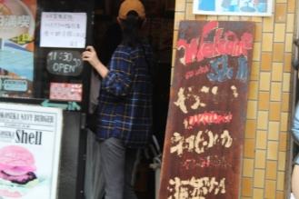 enter yokosuka shell