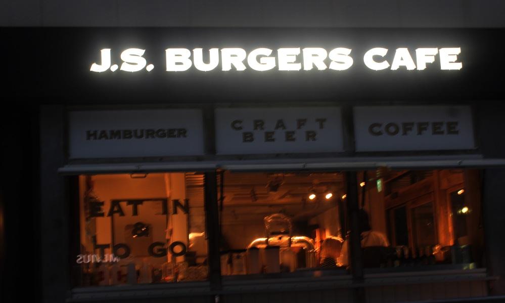 J.S. Burgers Cafe, Kamakura store front