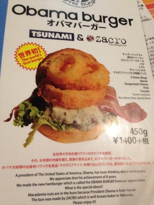 tsunami obama burger
