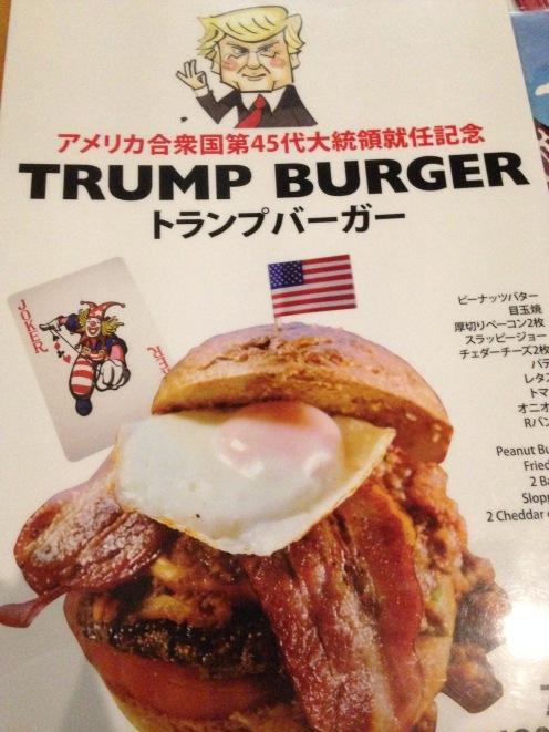 tsunami trump burger