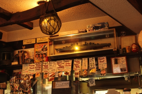 yokosuka shell bar