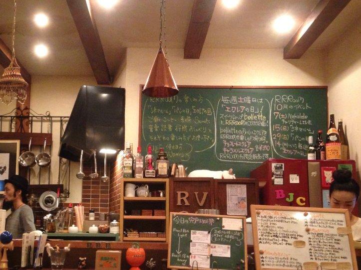 Cafe Room chalkboard menu panoramic