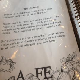 cafe rrroom menu intro