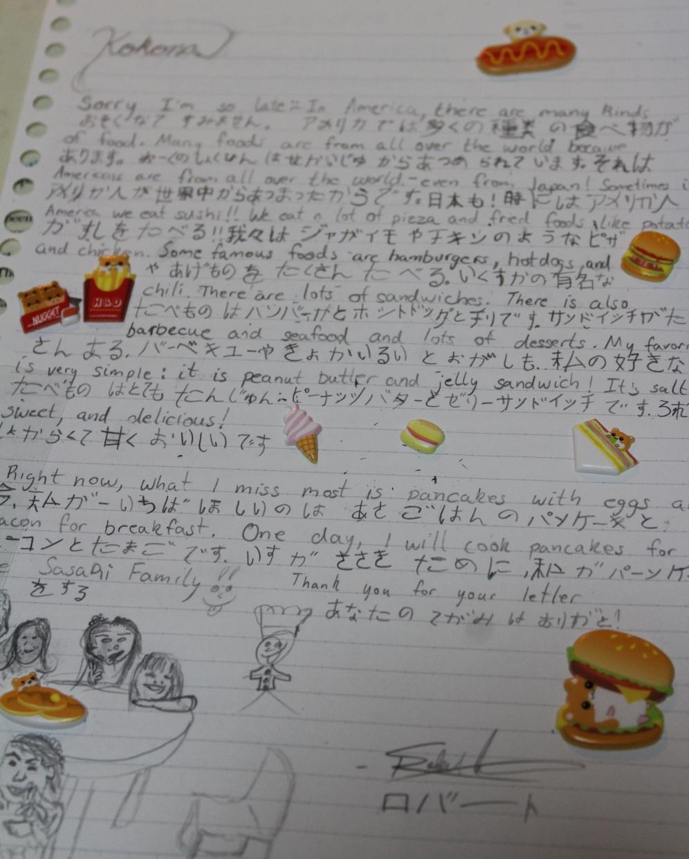 letter to kokona (1)