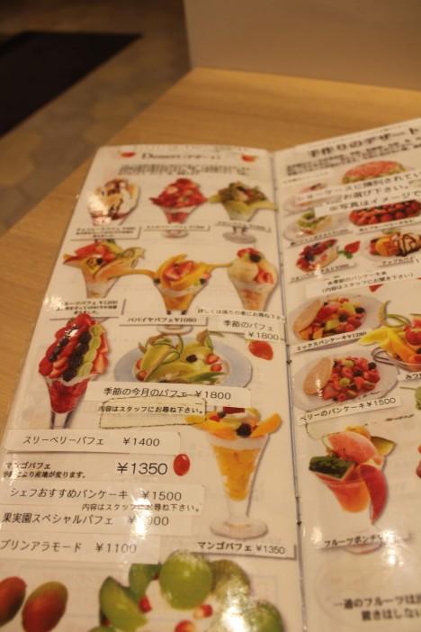 parfait-menu